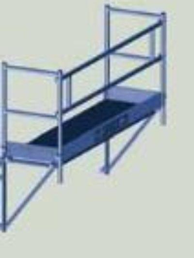 Консольная площадка 0.75х1.80 м для увеличения рабочей площадки на передвижных вышках Zarges Z600 51990