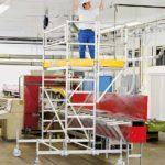 Консольная площадка 0.75х2.50 м для увеличения рабочей площадки на передвижных вышках Zarges Z600 51991