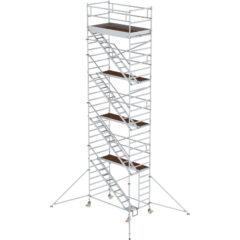 Вышки-тура из алюминия с наклонными ступенями